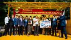 Финал конкурса «Лучший ученический класс - 2016»