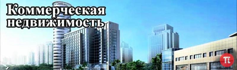 Коммерческая недвижимость а пензе Аренда офиса 30 кв Сытинский тупик