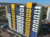 Продам 1 комнатную квартиру, пр. Победы