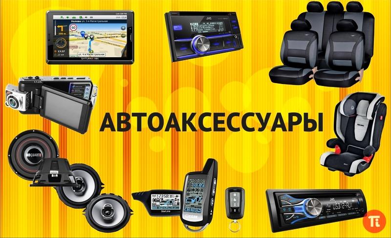 zhopa-dlya-foto