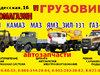 Продам вал карданный К-744Р1 нового образца
