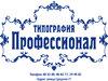 Неожиданное предложение! Визитки по рублю!