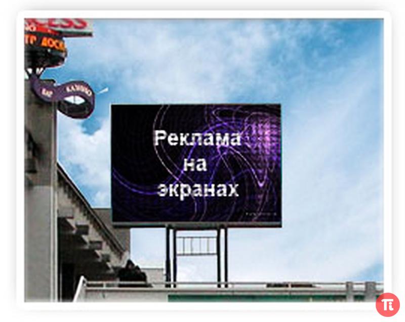 Садовое кольцо в центре москвы рекламный экран ночью показывал порнографию видео
