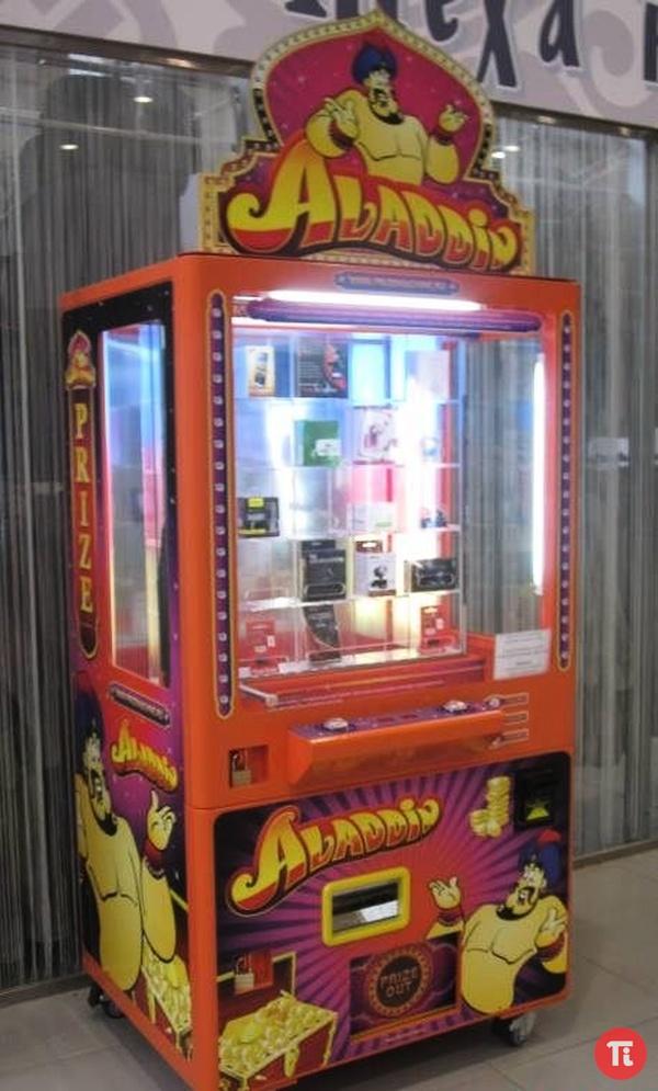 Игровой Автомат Алладин Онлайн