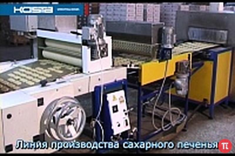 Оборудование для производства бумажных пакетов из китая