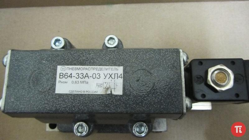 В комплект поставки для распределителя в64-14а-05 входят четыре уплотнительных кольца 022-025-19