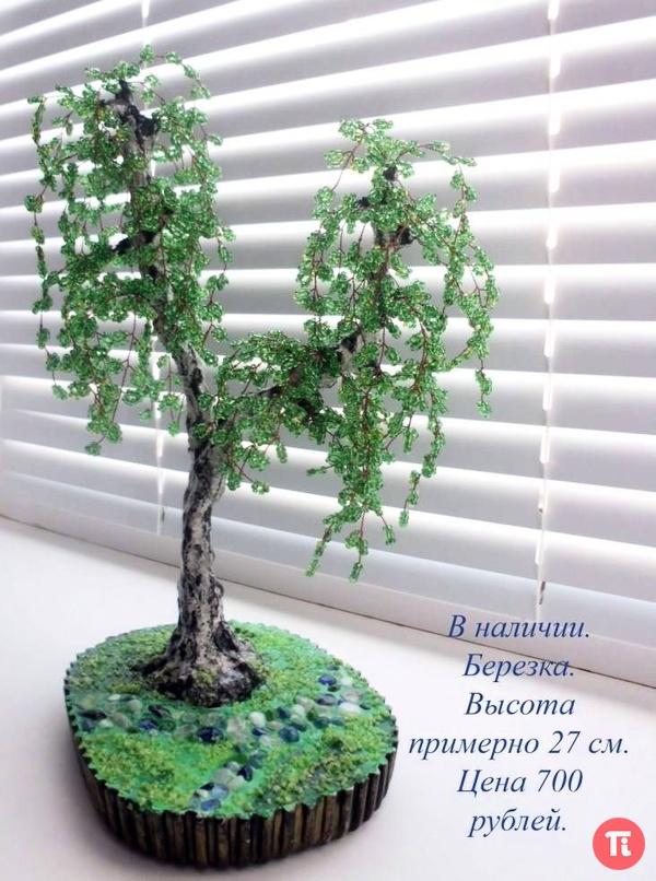 Деревья и цветы из бисера.  В наличии и на заказ.  Ручная работа.  Срок изготовления 7-14 дней.