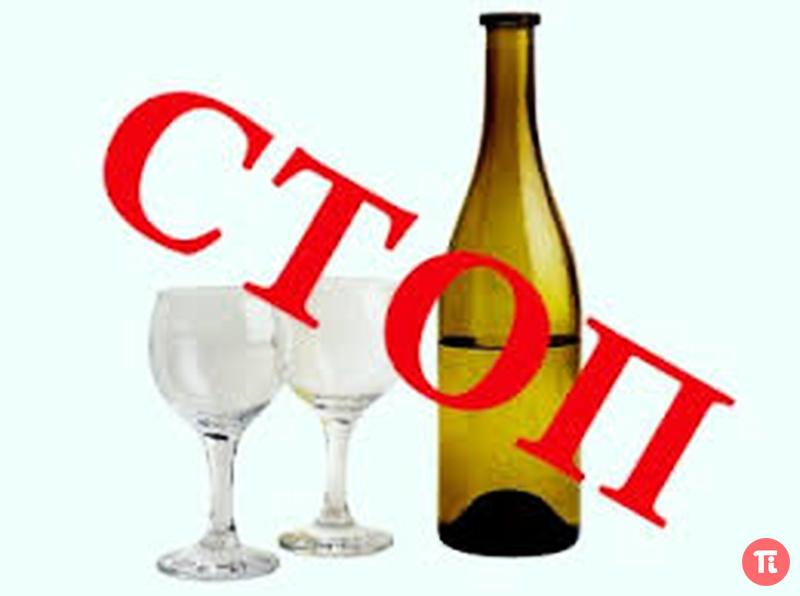 Алкоголизм с чего все начинается