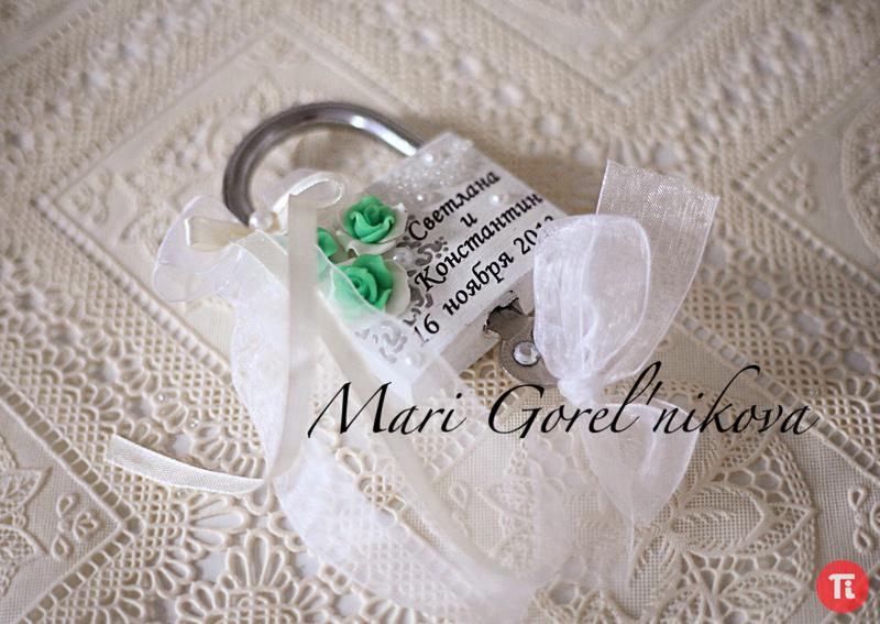 Замочек свадебный