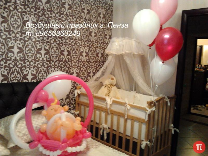 Подарок на рождение дочки от мужа