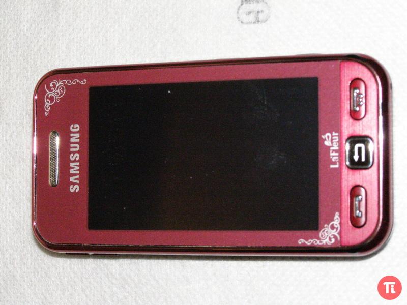 Регистрация Войти Имя: Пароль (Забыли? . Samsung GT-S5230 - скачать игры б