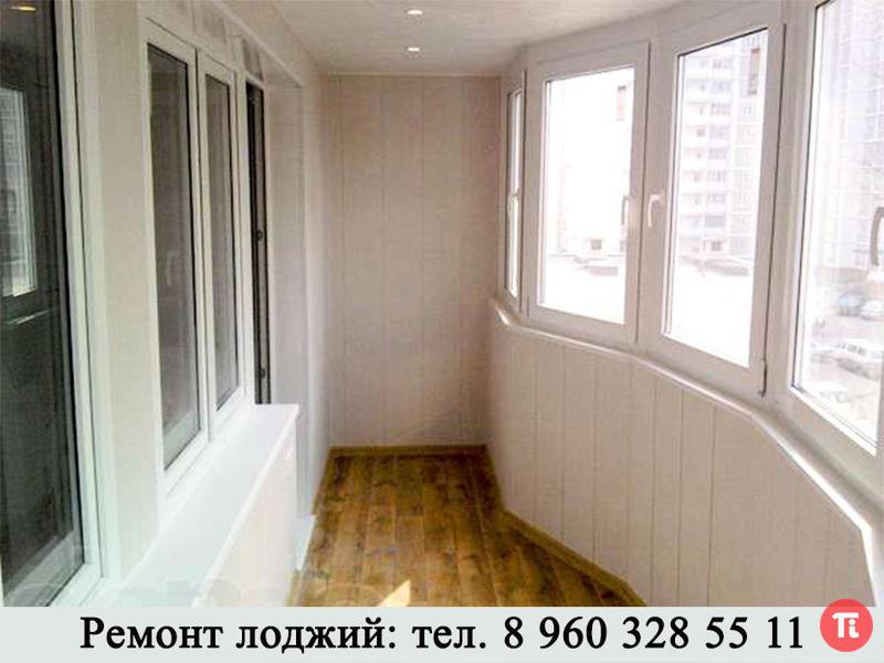 Утепление балкона в магнитогорске / купить, узнать цену на с.