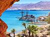 Иордания! Горящие туры по горящим ценам