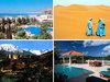 Марокко! Лучшие цены