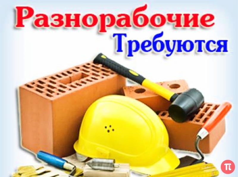 Субсидии на оплату жкх для пенсионеров москвы